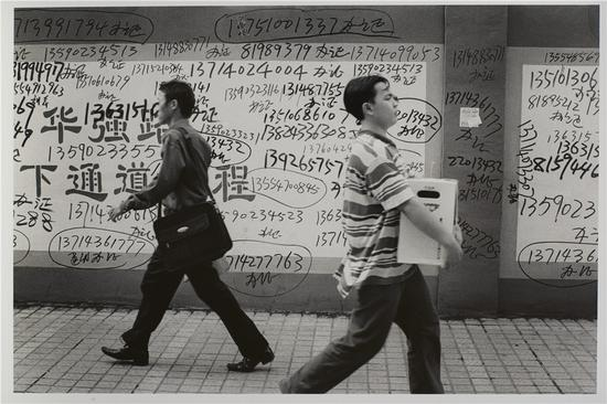 杨俊坡 深圳华强北 2004年