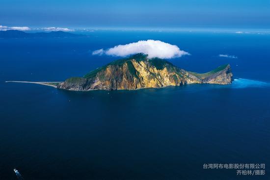 内页图:宜兰-龟山岛