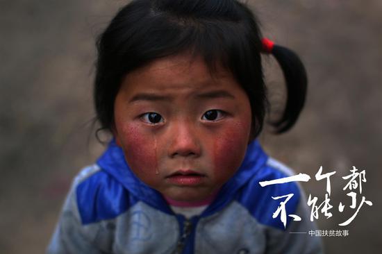 选自《留守村的孩子们》 摄影:刘飞越
