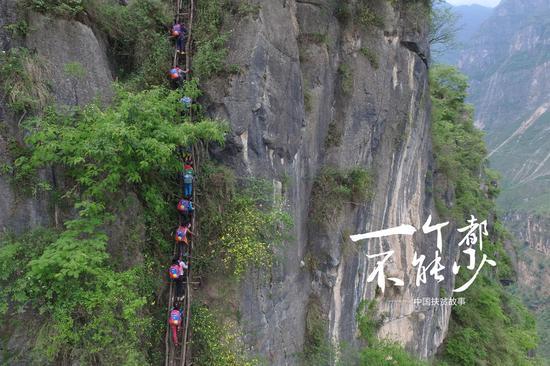 选自《悬崖上的村庄》 摄影:陈杰