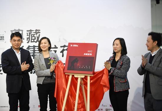 邹江宏、康静、王媛、张万军为影集揭幕