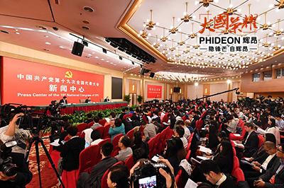 《政面》特刊:记者会介绍5年反腐成绩