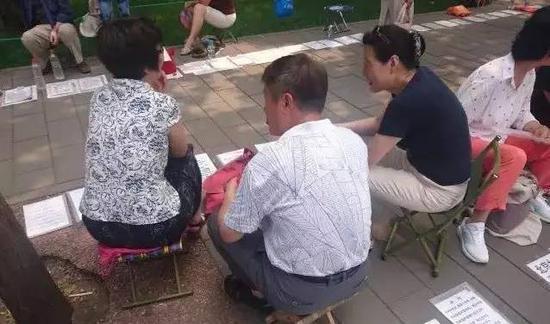 婚姻的硬条件以最直接的形式铺陈在公园的地砖上。