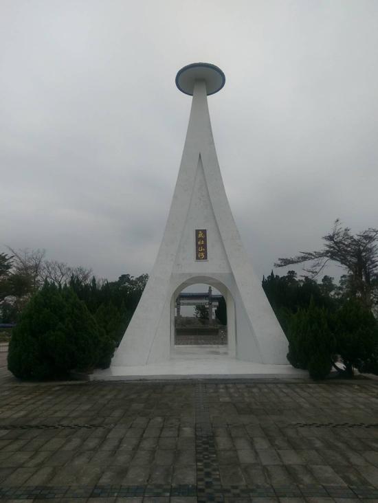 台湾军人公墓