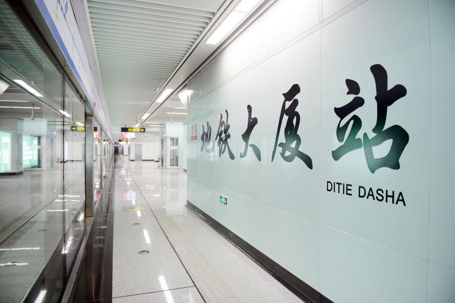 山东首条地铁今日正式开通 青岛地铁3号线北段通车