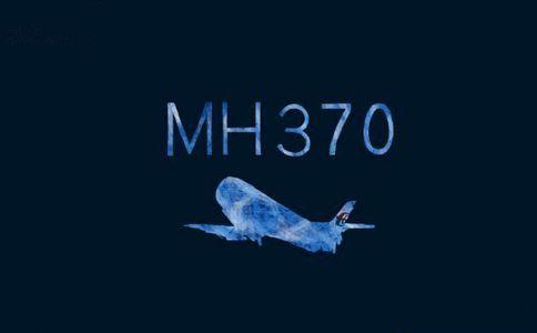 李克强:中方将出资9千万支持MH370继续搜救