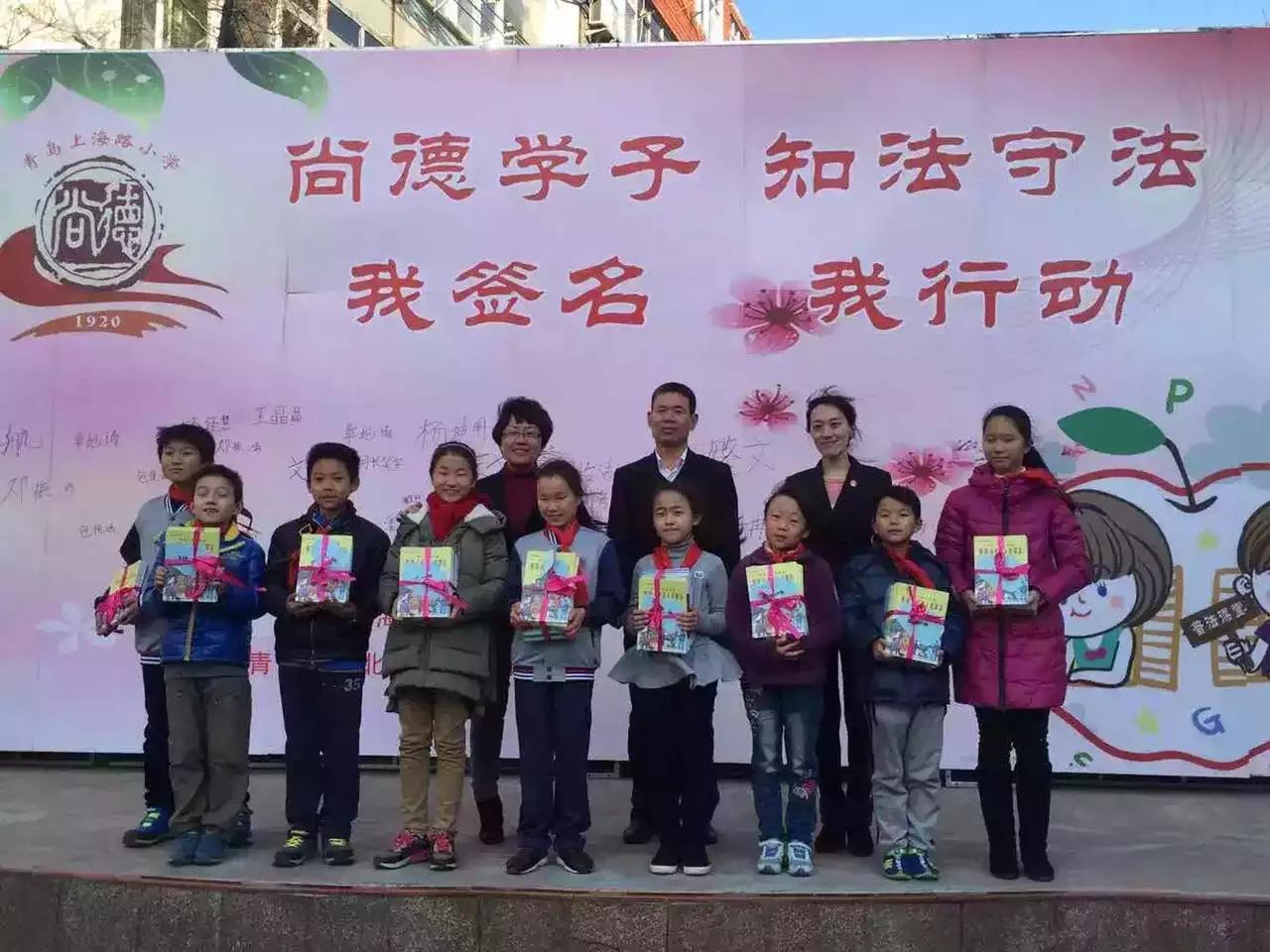 青岛开展国家宪法日主题活动 普法教育走进校园