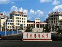 青岛高校新增18个本科专业 部分专业今夏开始招生