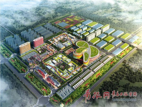 青岛重点建设项目:我国首个辣椒特色小镇开建