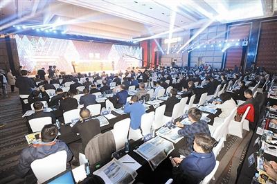 GMIC+2017全球移动互联网青岛峰会开幕