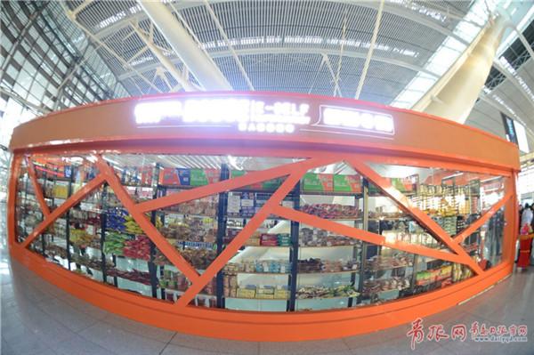 青岛首家无人自助超市开张 里面长这样