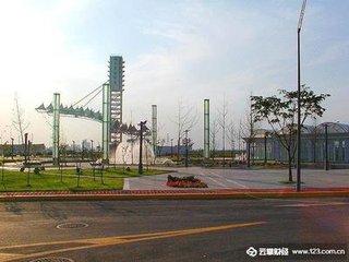 """总额138亿 20个""""大项目""""签约青岛前湾保税港"""