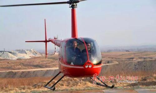 △罗宾逊R44旋翼机在平度通用机场试飞。