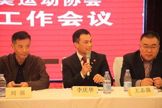 新聘名誉会长李庆华先生讲话