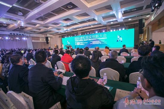 ▲2017年国际虚拟现实创新大会现场。刘栋 摄
