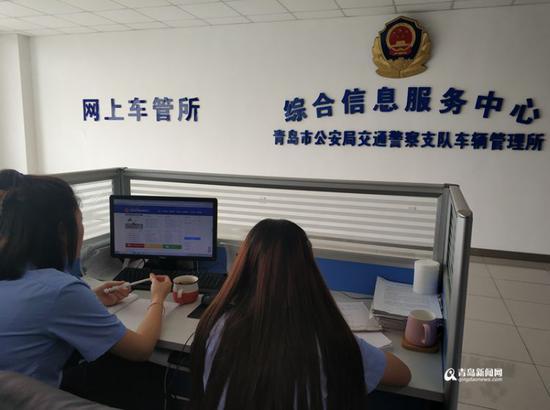 对于车主通过网站、手机APP提出的业务申请,工作人员会在第一时间进行处理。