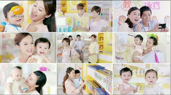 可爱可亲母婴店:登陆电视媒体