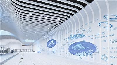 左图:地铁2号线重点站——海游路站公共艺术墙效果图.图片