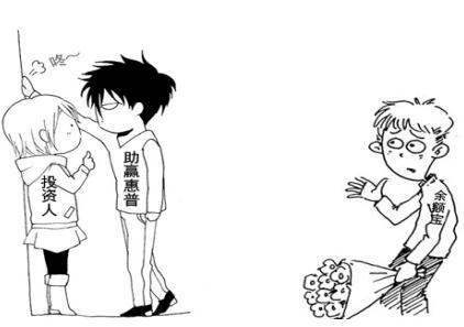 动漫 简笔画 卡通 漫画 手绘 头像 线稿 422_297