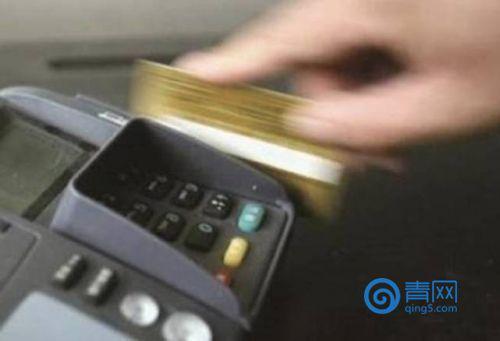 """""""滞纳金""""改为""""违约金""""。如果持卡人逾期未还款,发卡机构应与持卡人通过协议约定是否收取违约金。"""
