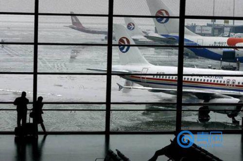 因天气原因延误食宿费用旅客自理