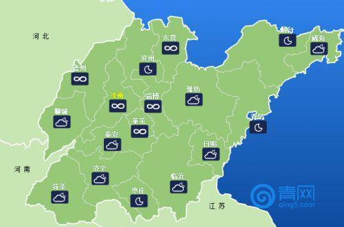 今天白天到夜间,全省天气晴转多云。半岛地区北风转南风3~4级,其他地区南风2~3级。