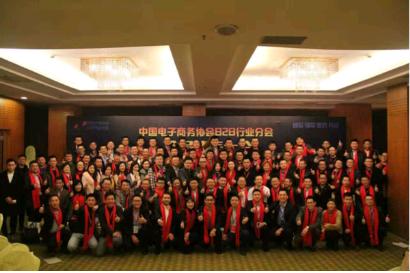 江苏省交易场所协会宣告成立