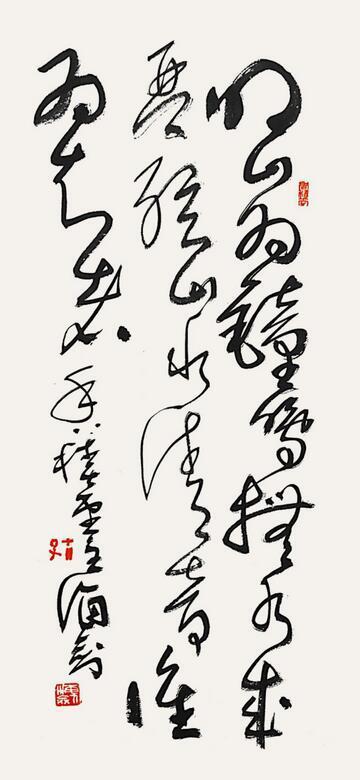 李海剑草书作品:叩山为鈡鸣,抚水成琴弦。山水清音,谁为知者?