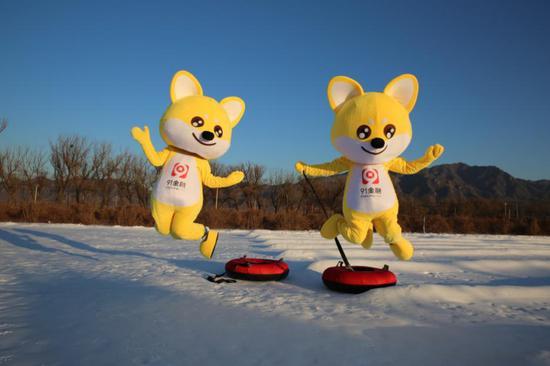 """图为:91金融吉祥物""""旺财""""庆祝冰雪欢乐园盛大开幕"""