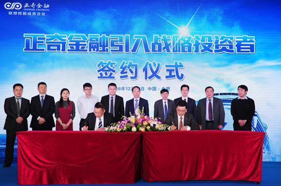 图为:正奇金融与厦门国贸签署增资扩股协议