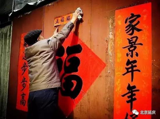 5。 京津冀文化大集活动