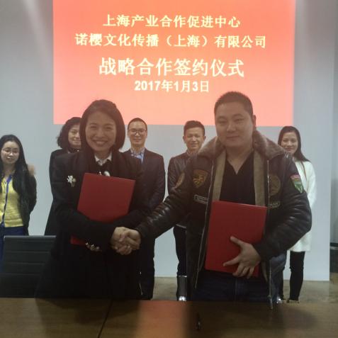 图为刘金宝先生与许雯女士友好达成战略签约
