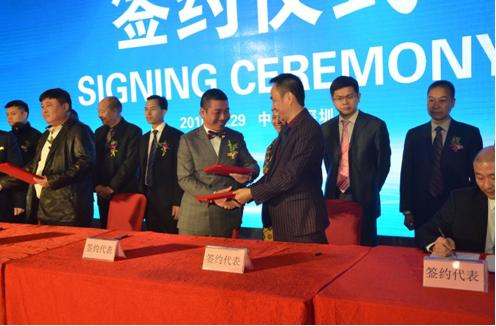 """惠盈集团总裁李明先生、副总裁詹明强先生等与二十家投资企业共同签署了""""浙中国际合作项目""""。"""