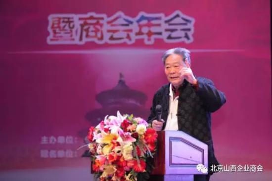 山西省委原书记王茂林讲话