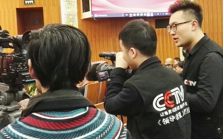 中央电视台等10多家媒体现场报道大会盛况。