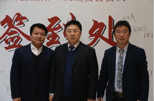 *名医主刀高级副总裁 李名伟、