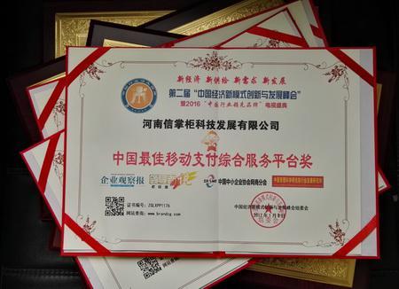 昨日,中国行业领先品牌电视盛典在京举行,天下谷集团再获新殊荣,一举捧得三块奖牌。