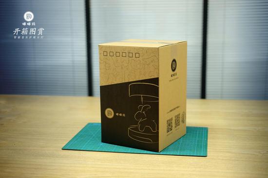 小编拿到的快递箱就是这样,简洁美观。5分