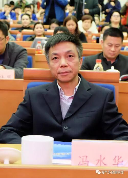 浙江省工商局副局长方金土