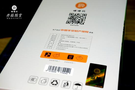 """产品信息栏,产品由中国平安财产险承保和CCC认证的双重保障,""""安全""""是该产品贯穿始终考虑的首要问题。10分"""