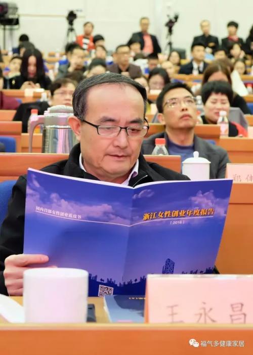 浙江省工商局局长冯水华