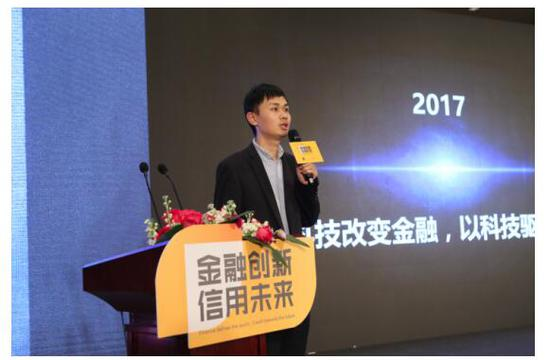 图一: 浅橙科技CTO黄铭发表精彩演讲
