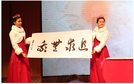 周恩来总理扮演者、著名书画家宋建华先生也送上了对润新的美好祝福。