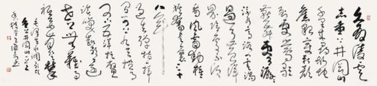 李海剑书:毛泽东词《水调歌头•重上井冈山》