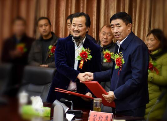 中国·尧治河与周小舟团队文创开发建设项目签约仪式
