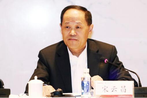 v 中国石化润滑油有限公司执行董事、总经理 宋云昌