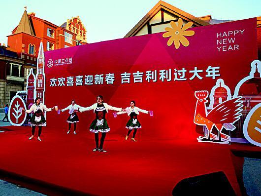 中德生态园内,新年市场上演歌舞表演。