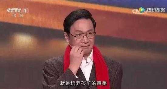 (汉翔书法:培养孩子的审美)