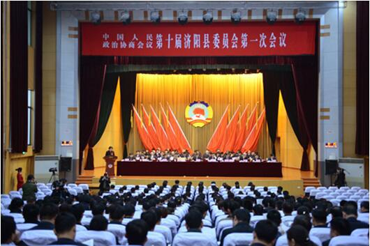 2017年2月3日至6日,中国人民政治协商会议第十届济阳县委员会第一次会议在济阳县城隆重举行。