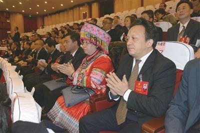 中国共产党毕节市第二次代表大会现场 ↑
